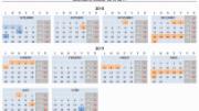 calendario18_19